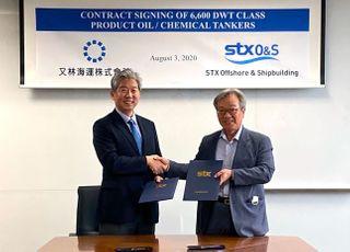 STX조선, 올해 첫 수주…석유화학제품선 3척 따내