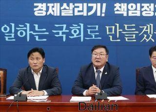 """김태년 """"1가구 1주택 시대 열겠다…투기 세력, 발본색원"""""""