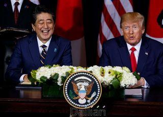 미국이 일본에 기운다?…군사·경제 분야서 잇단 '노란불'