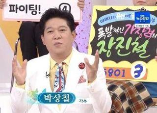 """박상철 불륜+폭행+재혼설에 """"폭행은 무혐의, B씨 주장 거짓"""""""