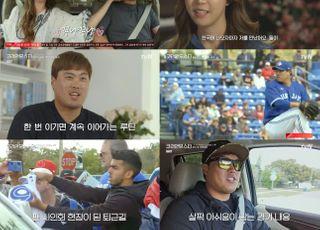'코리안 몬스터' 류현진, '첫 딸 공개' 초보 아빠의 육아일기