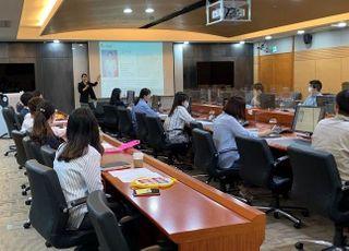 한국서부발전, 지역 청년활동가 육성 박차