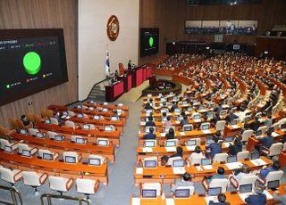 """부동산 3법 본회의 통과…""""전세 급감 우려 현실화 우려"""""""