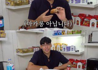 [스포튜브] 국내 최장신 하승진, 햄버거 몇 개까지 가능?