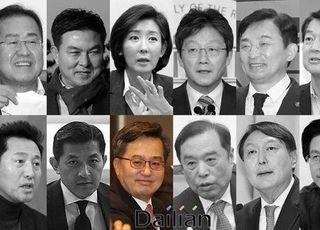 [잠룡열전⑨] '스토리'의 김동연, '반기문 트라우마' 불식이 과제