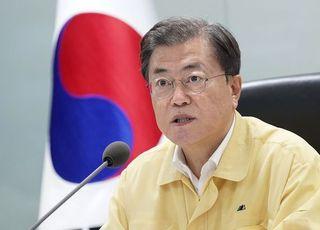 문대통령 부정평가 55.9%…취임 이래 최고치