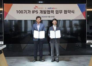 SK브로드밴드, 100기가급 보안 솔루션 개발 위해 윈스와 맞손