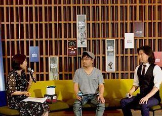 음악으로 말하는 영화…제천국제음악영화제, 온라인 프로그램 공개