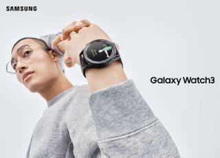 [삼성 언팩 2020] 손목 위 건강관리 매니저 '갤워치3' 6일 출시