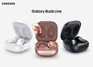 [삼성 언팩 2020] '노캔' 무선이어폰 '갤버즈 라이브' 출시