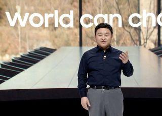 """[삼성 언팩 2020] 노태문 """"혁신은 DNA이자 사명…갤럭시로 세상 연결"""""""