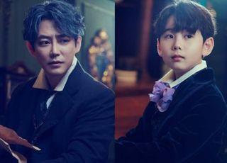 '루드윅' 테이, 8일 '불후의 명곡' 출연…아역 백건우와 듀엣