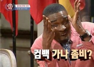 """""""인종차별 불쾌""""하단 샘 오취리, '동양인 비하했다' 의혹"""