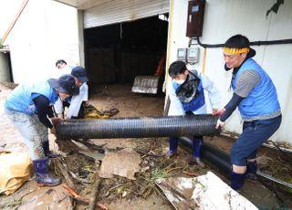 KT&G, 집중호우 피해 수재민에 5억원 긴급 지원
