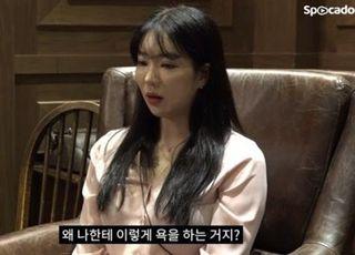 [김태훈의 챕터투] '응급상황' 스포츠 댓글판, 일단 닫고 보자