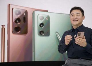 [이건엄의 i-노트] 언팩서 보여준 글로벌 삼성의 품격