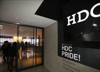 "HDC현산 ""금호산업 대면 협상 수락…대표끼리 만나자"""