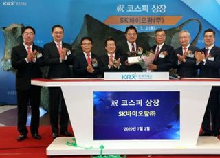 SK바이오팜, 9월 코스피200 편입…外人 유입 예상