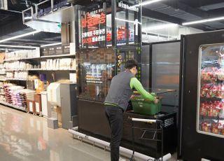 롯데마트, 내년까지 온라인 배송 50% 확대…물류 거점 매장 40여곳으로