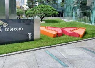 SKT·네이버 등 ICT기업, 코로나에도 '훨훨'…비결은 '언택트'