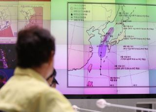 수협, 태풍 대응 비상근무체제 가동