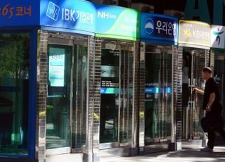 한은, 줄어드는 ATM 효율적 활용 위한 대안 마련 나선다