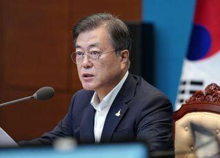 """문대통령 """"피해 복구 핵심은 '속도'…가용자원 총동원하라"""""""