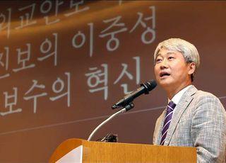 """김근식 """"김조원 뒤끝 퇴장, 문 대통령 레임덕 전조"""""""