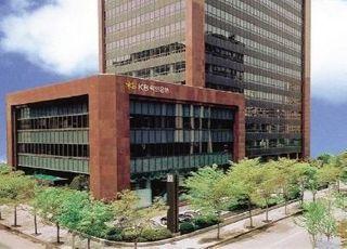 국민은행, 리스크관리 체계 개편…고객자산 보호 강화