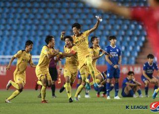 K리그 U-18 챔피언십 14일 개막, 관전 포인트는?