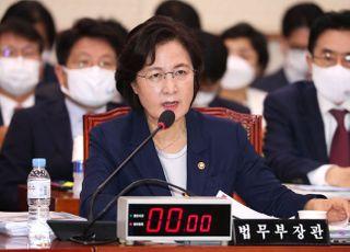 """[데일리안 여론조사] 국민 56.1%, 추미애표 검찰인사 """"잘못됐다"""""""