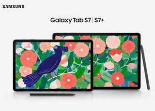 삼성전자, '갤럭시 탭 S7·S7+' 18일 사전판매