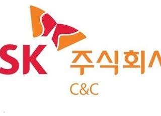 SK㈜ C&C, '클라우드 컨테이너'로 글로벌 물류 혁신 박차