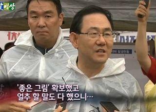 """[미디어 브리핑] 미래통합당 """"YTN '돌발영상', '편파적 주제선정'과'악의적 편집' 일삼아"""""""