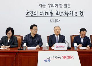 """김종인, '수해 복구' 추경 편성 촉구…""""선거 땐 인심 쓰더니 지금은 거부"""""""