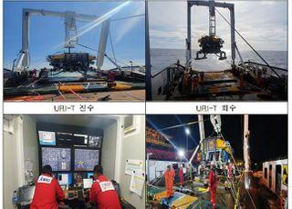 국내기술 무인수중건설로봇, 해외 진출