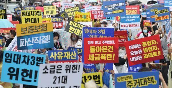 '만사제치고 부동산'…금융당국까지 동원된 총력전