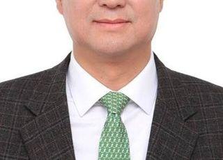 공정위, 부위원장에 김재신 사무처장 임명