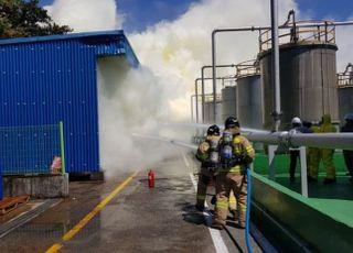 LG화학 울산공장서 유독 가스 유출…근로자 대피