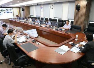한국해양교통안전공단, 하반기 해양사고 예방활동 영상회의 개최