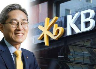 [기업이 뛴다-5] KB금융 '리딩뱅크의 귀환'… 3대 혁신 가속도