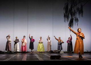 국립극단 연극 '화전가'도 19일부터 공연 중단, 차기 공연도 예매 개시 보류