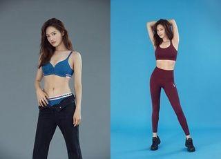 [D:FOCUS] 김재경 휠라 언더웨어 화보 공개 '인간 비타민'
