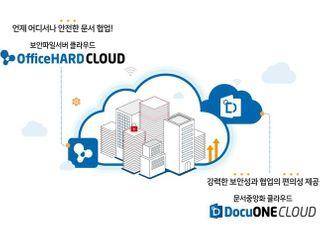KT, 지란지교와 문서보안 클라우드 서비스 2종 출시