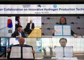 현대차, 호주 연구기관·기업과 손잡고 그린수소 생산기술 개발