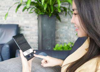 SKT·삼성전자, 블록체인 통해 스마트폰 전자 증명서 보안 강화