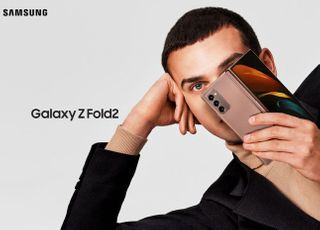 [삼성 언팩 파트2] 갤Z폴드2, 폴더블폰 새 기준 제시…극강의 몰입감