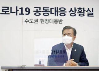 """문대통령 지지율 소폭 내린 46.7%…""""방역·경제 모두 실망"""""""