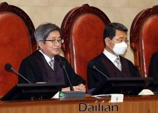 '김명수 대법원', 전교조 패소 1~2심 판결 뒤집었다