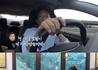 """'사랑의 재개발' 심권호 첫 데이트에 이만기 """"무료 주례 약속"""""""